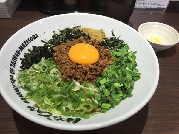「台湾まぜそば」@麺屋はなび 新宿店の写真