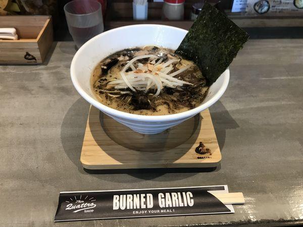 「黒マー油豚骨ラーメン」@細麺屋 くわとろの写真
