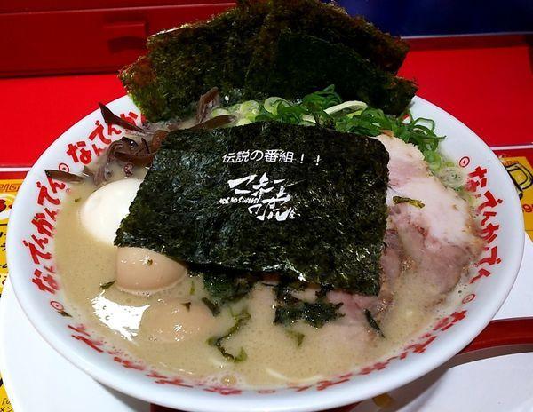 「3バカラーメン」@なんでんかんでん 高円寺復活店の写真