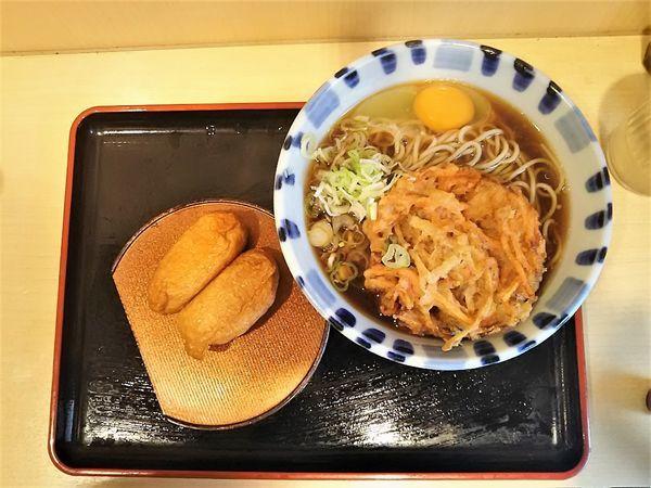 「朝食サービスセット(そば)¥370」@そば新 御茶ノ水店の写真