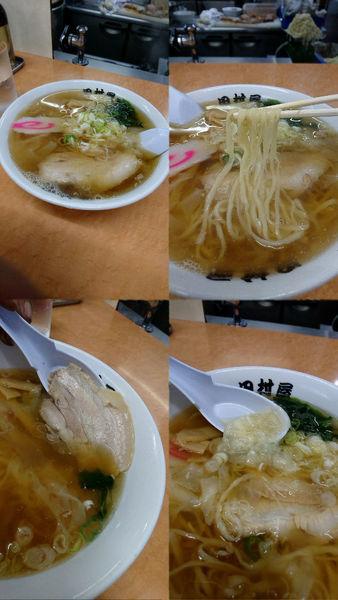 「『ワンタンメン(¥820)』」@田村屋の写真