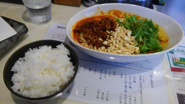 「汁なし担々麺(辛さ4 痺れ3) 900円」@四川担々麺いぶし銀の写真