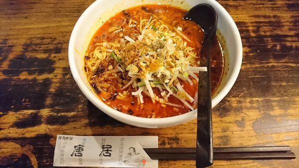 「大陸麺 831円」@唐居の写真