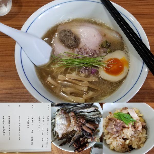 「数種の煮干清湯そば」@中華そば 西川の写真