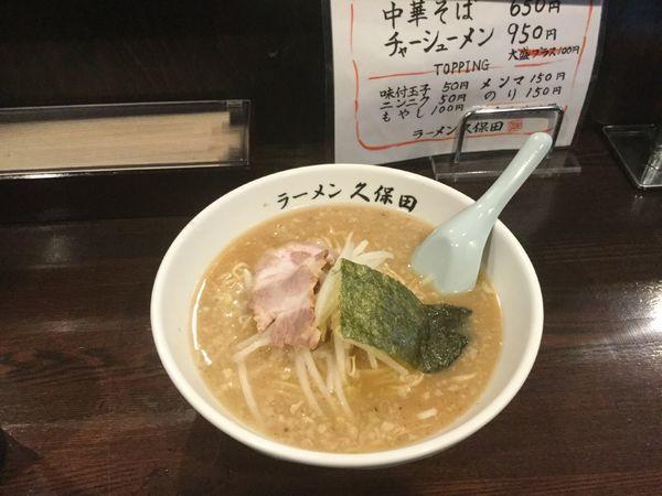 「中華そば(¥650)」@ラーメン 久保田の写真