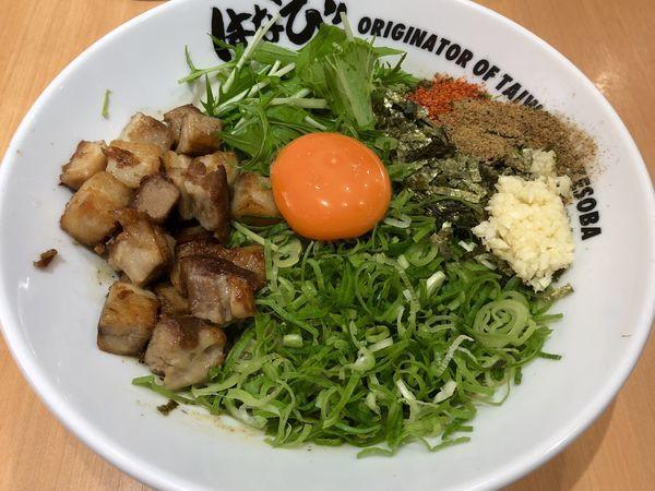 「キミスタ」@濃厚担々麺はなび 錦店の写真