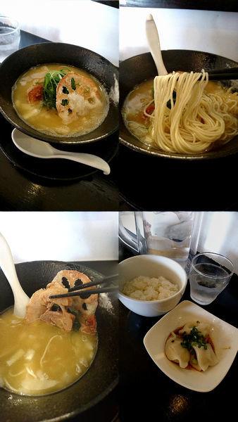 「『濃厚鶏ソバ(塩)』」@RINGODOの写真