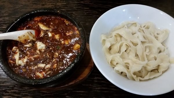 「頂天石焼麻婆豆腐」@味覚 二号店の写真