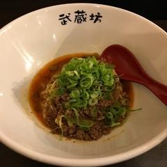 汁なし担担麺 武蔵坊の写真