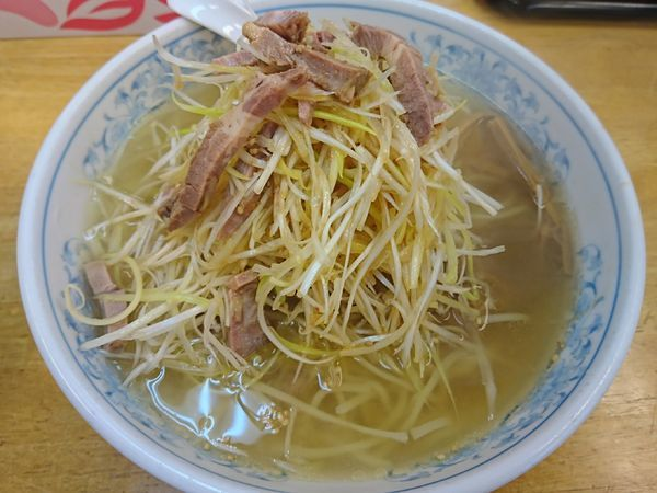 「ネギ塩ラーメン(クーポン使用)+ネギチャーシュー=¥759」@ぎょうざの満州 上福岡北口店の写真