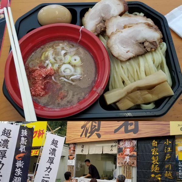 「頑者 つけ麺」@大つけ麺博  10周年特別企画 ラーメン日本一決定戦!!の写真