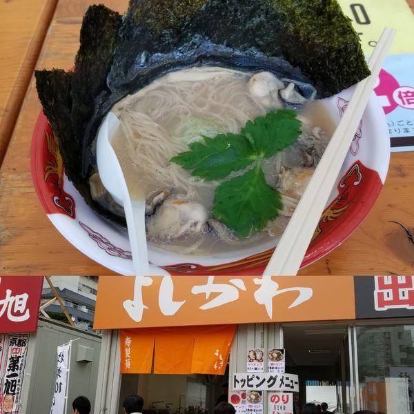 「寿製麺 中華そば よしかわ」@大つけ麺博  10周年特別企画 ラーメン日本一決定戦!!の写真
