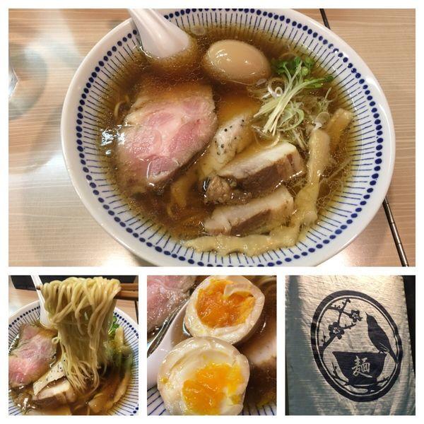 「特製香味中華そば 1,030円」@麺屋 鶯 uguisuの写真