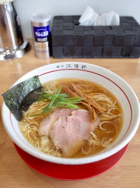 「中華そば…750円(レセプションにつき無料)」@麺や 江陽軒の写真