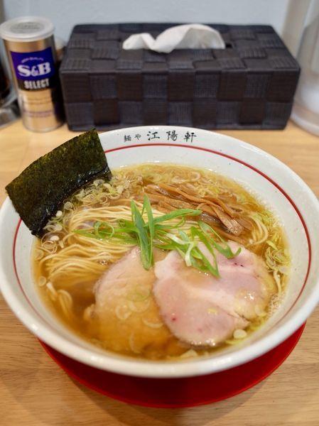 「中華そば…750円」@麺や 江陽軒の写真