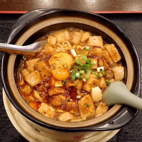 「陳麻婆麺(880円)」@麻辣房の写真