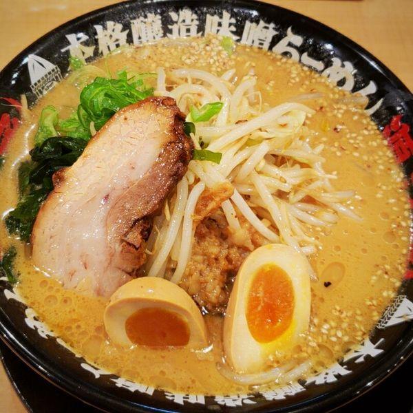 「味噌らーめん 780円+味玉」@らーめん 源之丞の写真
