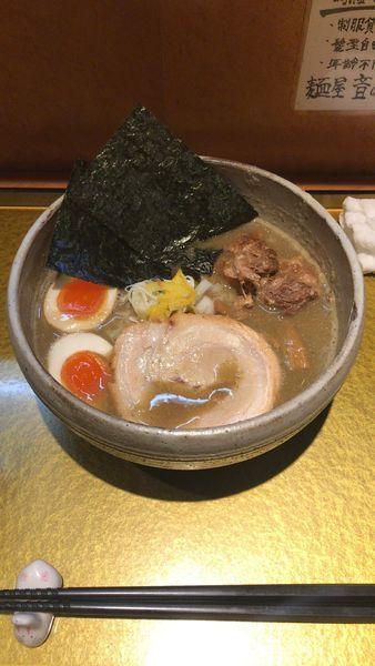「特製煮干し醤油」@麺屋 音の写真
