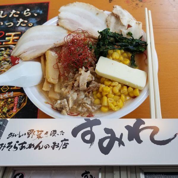 「新 みそ2 全トッピング」@大つけ麺博  10周年特別企画 ラーメン日本一決定戦!!の写真