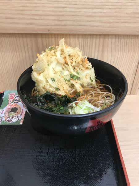 「かき揚げ天そば 300円+クーポン」@箱根そば 新宿西口店の写真