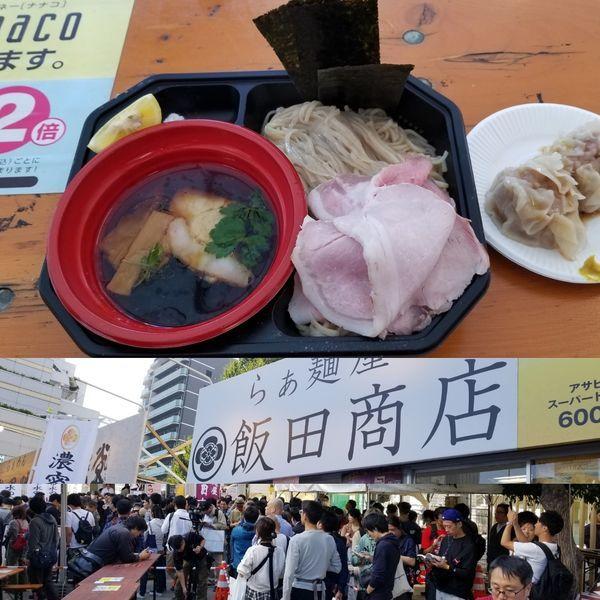 「濃密鶏清湯と濃密昆布水のつけ麺」@大つけ麺博  10周年特別企画 ラーメン日本一決定戦!!の写真
