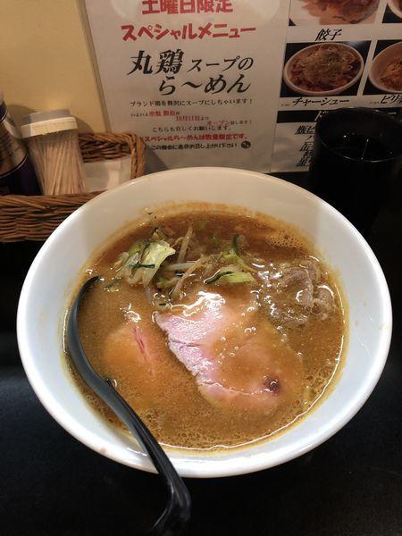「味噌らーめん」@麺や 勝治の写真