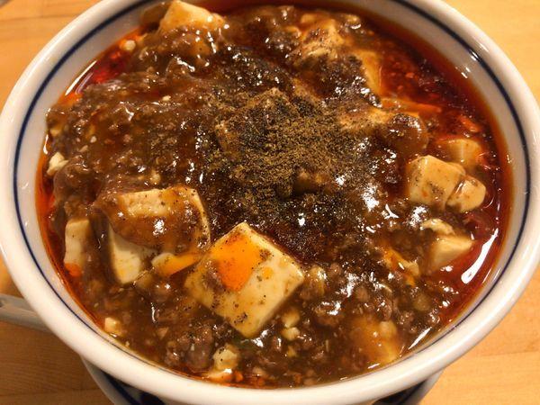 「平日夜限定:旨辛担々麺900円」@自然派ラーメン 花の季の写真