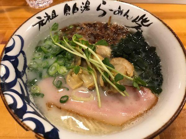 「砦  780円」@らーめん砦の写真