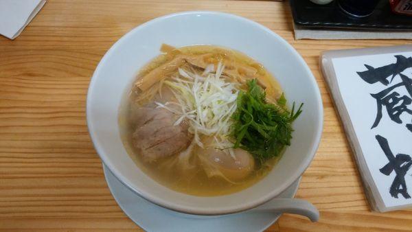 「鶏塩¥700-+味玉¥100-」@麺蔵 あつおの写真