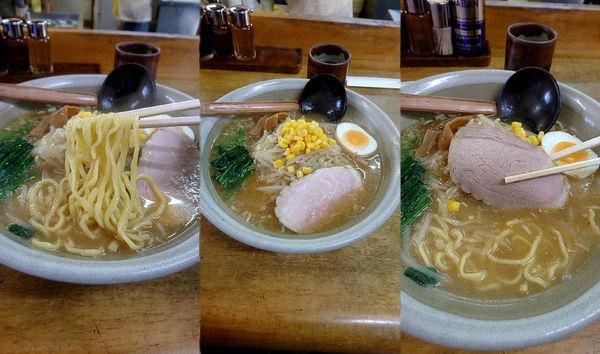 「『みそら~めん(¥600)』」@らーめん ぺぺの写真
