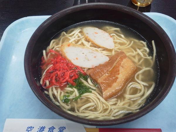 「沖縄そば 540円」@空港食堂の写真