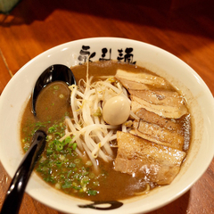 永斗麺の写真