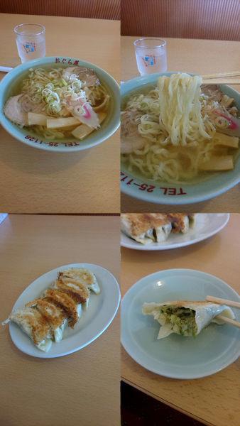 「『ラーメン+餃子(¥594+410)』」@おぐら屋の写真