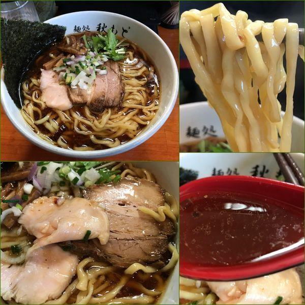 「醤油¥800+麺大盛¥100→¥0(クーポン)」@麺処 秋もとの写真