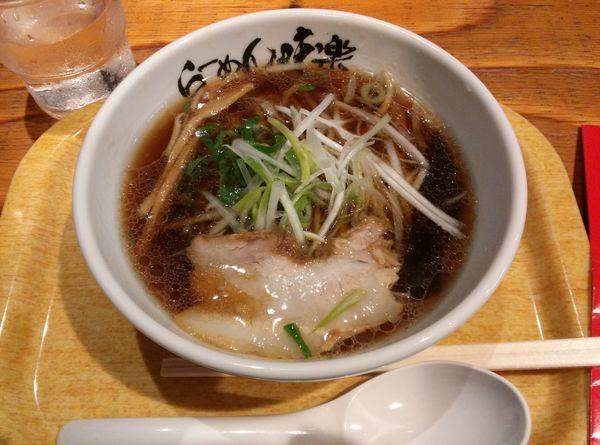 「ミニ焼き醤油らーめん」@利尻らーめん 味楽 新横浜ラーメン博物館店の写真