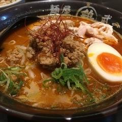 麺屋 武一 アトレ川崎店の写真