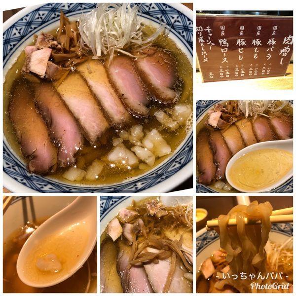 「煮干しらーめん 塩 特製 1000円」@超多加水自家製手揉麺 きたかた食堂の写真