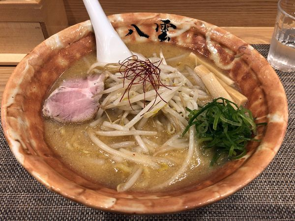 「味噌ラーメン(800円)」@麺匠 八雲 本店の写真