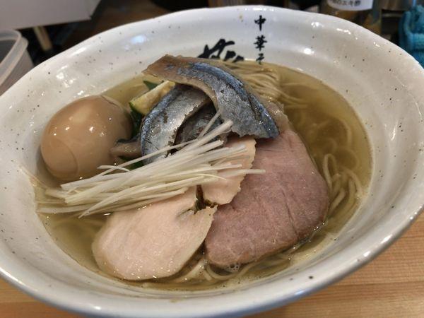 「秋刀魚の塩そば」@中華そば 葵の写真