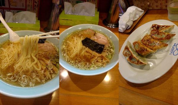 「『ショウガらーめん(醤油)+餃子(¥800+400)』」@青竹手打らーめん 夢現の写真