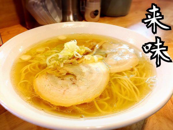 「にぼしラーメン¥650」@中華そば 来味 板橋店の写真