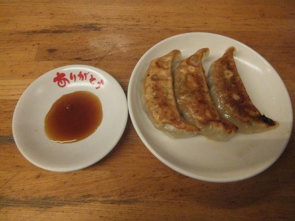 「半餃子190円(500円以上頼むと使えるクーポンで無料)」@めん王 若柴店の写真