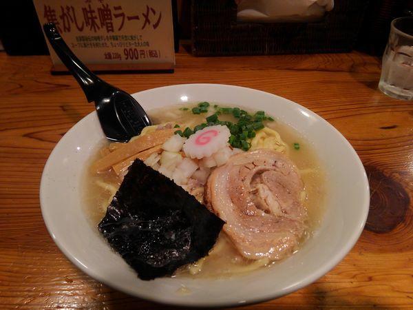 「塩ラーメンGT850円」@いぶし銀の写真