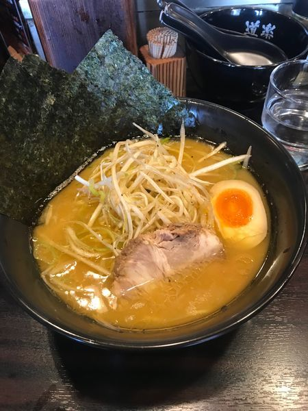 「道楽ラーメン(麺半分)¥850」@ラーメン道楽 川崎店の写真