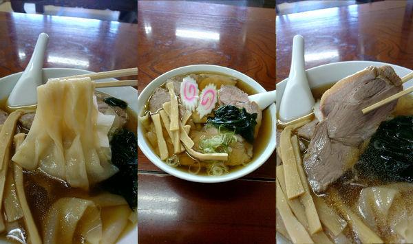 「『チャーシューメン+大盛(¥850+100)』」@手打ちラーメン 足利麺の写真