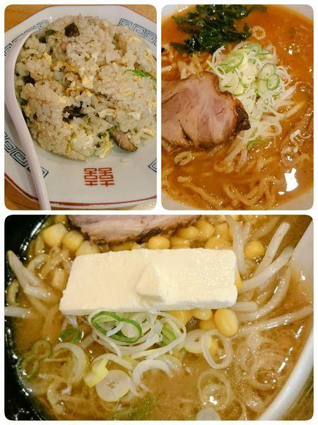 「味噌コーンバターらーめん(ハーフ)炒飯、赤味噌らーめん」@味噌らーめん 宮本太郎。の写真