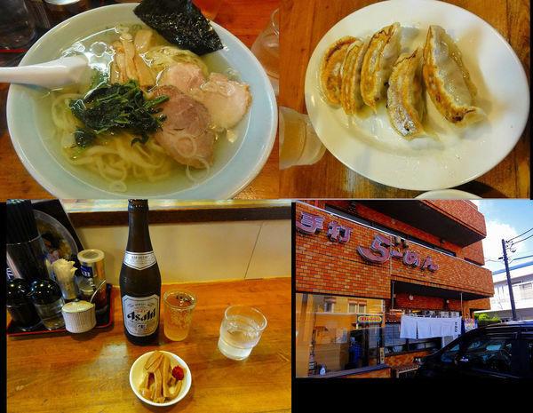 「塩ラーメン 餃子 中瓶ビール」@佐野ラーメン たかのの写真