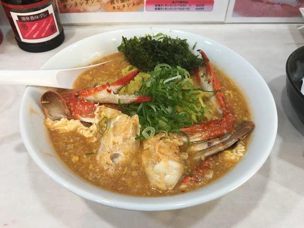 「渡り蟹のタンタンメン」@奴が愛したタンタンメン メーギ・テントーチの写真