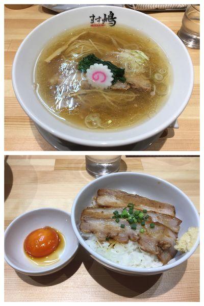 「中華蕎麦+チャーシュー丼」@中華蕎麦 ます嶋の写真