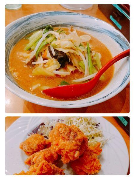 「日替り味噌拉麺 唐揚げ」@口福館の写真